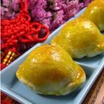 幸福甜点小吃蛋黄元宝酥的做法