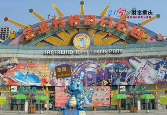 乐园地图》,在地图上面推荐了27个适合孩子游玩的公园,博物馆和动物园