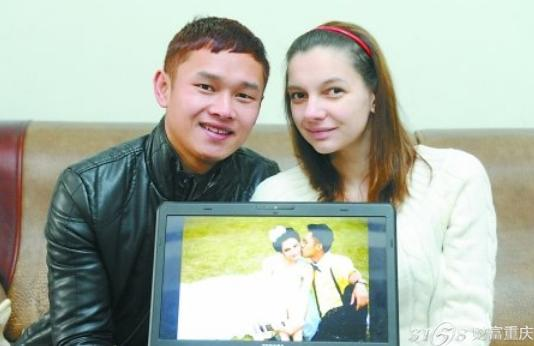 重庆崽儿娶俄罗斯艺术体操美女