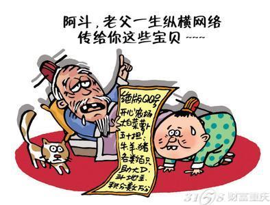 重庆公证协会:20%的老人遗嘱不是留给亲人