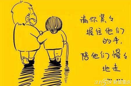 它就是母爱,平凡又伟大的母爱!