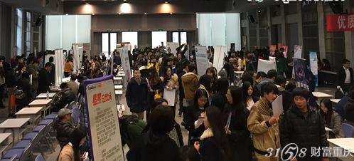重庆2015年美术高校毕业生就业双选会图片