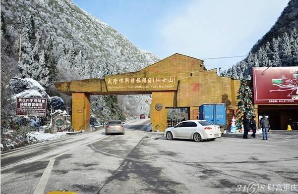 重庆到仙女山看雪攻略(线路+滑雪价格+交通)