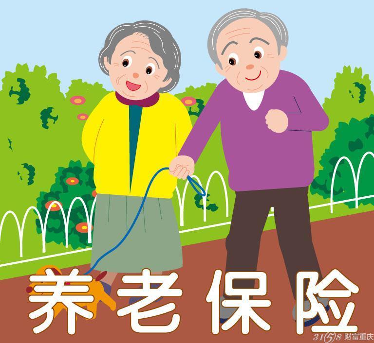 2015年企业退休工资调整标准如何呢?经过国务院批准,全国城乡居民基本养老保险基础养老金标准每月提升到79元,在每人每月55元的基础上增加15元,提高待遇从2014年7月1日开始算起,这也是我国首次统一提高全国城乡居民养老保险的最低标准,同时惠及到广大城乡老年居民和家庭。 国务院决定,对城乡居民基本医疗保险的财政补助标准再次提高到60元,达到人均380元,个人缴费标准提高到30元,达到人均120元,新增的资金将用于全面实施城乡居民大病保险。
