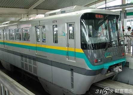 重庆轻轨9号线有望年内开建 共设29座车站