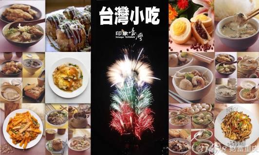 南京美食节时间地点_