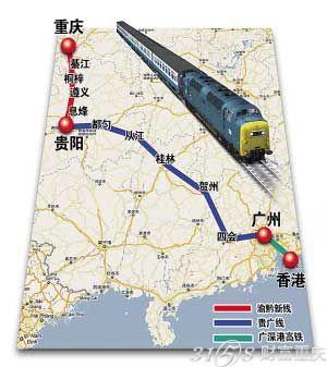 重庆到广州高铁有两条线路-3158重庆分站
