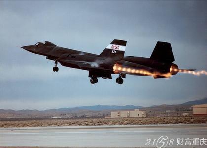 中国新型高超音速飞机首飞成功震撼世界-3158重庆