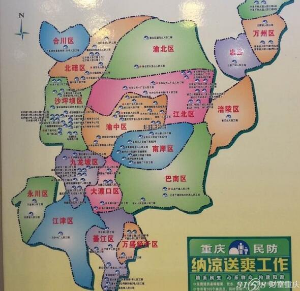 2016年重庆人防纳凉点分布图:  重庆人防纳凉点分布详情  渝中区