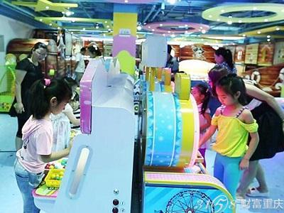 开心玩国儿童乐园