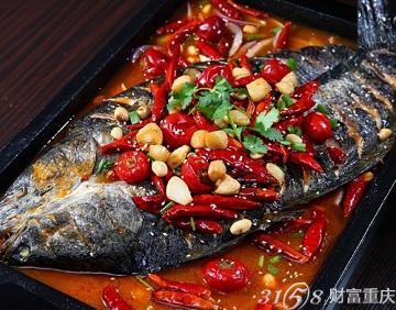 鱼的门烤鱼