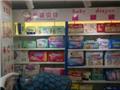 縣城如何加盟千喜貝貝母嬰店?加盟費用和流程詳細介紹