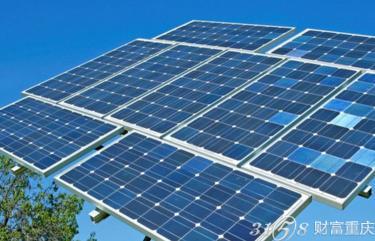 亿清佳华太阳能加盟代理赚钱吗?亿清佳华加盟前景利润怎么样,亿清佳华太阳能加盟提供设备吗?亿清佳华大概投资多少钱,亿清佳华光伏发电怎么代理?亿清佳华加盟模式是怎样的