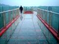 重庆大风堡玻璃廊桥怎么样?重庆大风堡玻璃廊桥门票价格是多少?