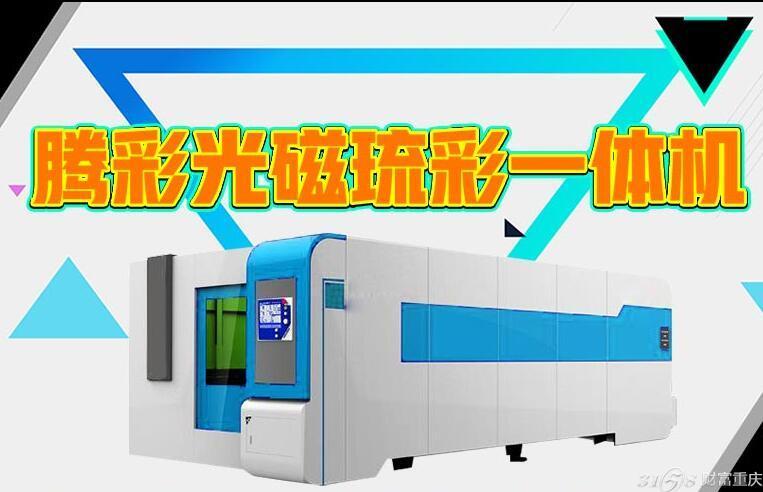 山东3d瓷砖打印机