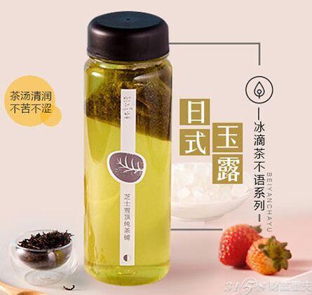 冬季做什么奶茶饮品生意好?鲜果蜜语加盟好不好