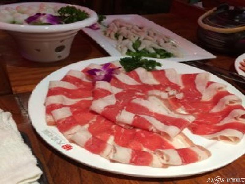 大渝火锅是重庆的吗 开一家店要多少钱