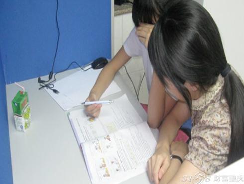 龙文教育学习辅导