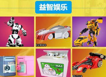 益智玩具店加盟一共要花多少资金