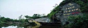"""人间胜境""""陷湖"""",美景与传说化身!"""