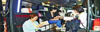 """能听能看 """"中国第一个移动书店""""开进厦门文博会"""
