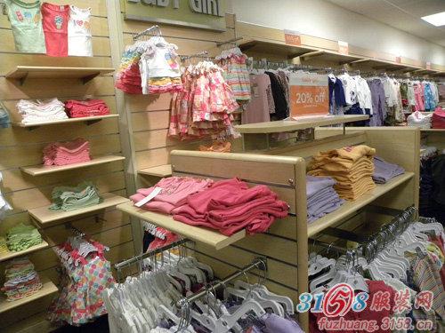 儿童服装加盟店的投资资金要多少?