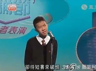 香港朗诵帝rap_朗诵表情帝梁逸峰网络走红 被赞表情销魂-3158服装加盟网