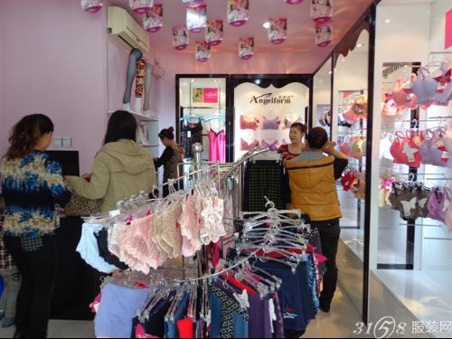 内衣加盟店10大品牌