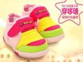 芭比瑭童鞋堅持打造時尚健康的產品
