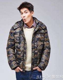 2015森马冬季男装推荐:迷彩保暖活力时尚羽绒服图片
