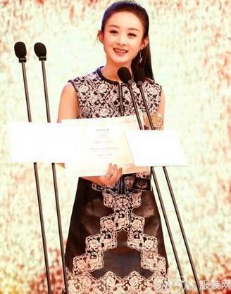 赵丽颖获澳门电影节视后 颁奖典礼身穿连衣裙很出彩!
