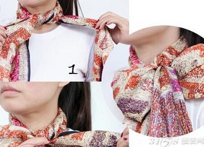 首先将丝巾交叉打结,然后将剩下来得长丝巾按照示意图打个漂亮的蝴蝶