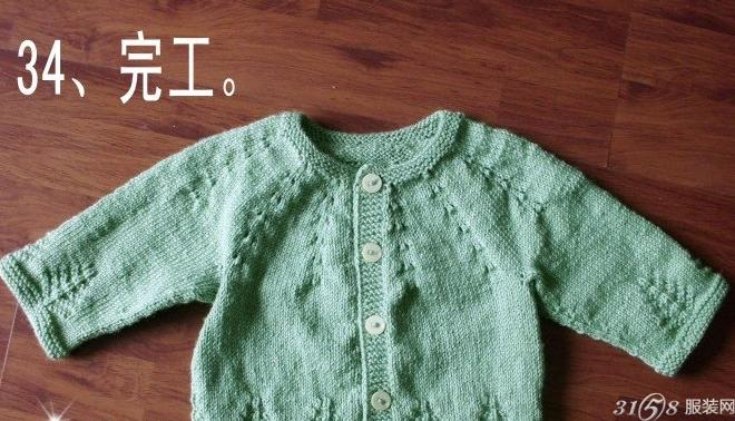 零基础学做宝宝衣服 给孩子最好的母爱