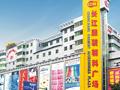 广州长江服装辅料广场的进货技巧