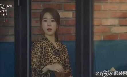 鬼怪刘仁娜的衣服是什么牌子