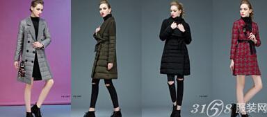 时尚品牌女装加盟