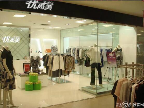 开一家优尚美女装店需要多少资金