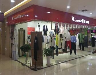 2018Qanzhui女装加盟费多少?开一家店要多少钱