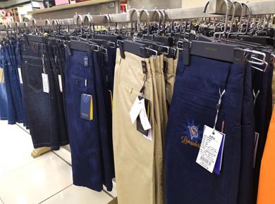 裤子放久了变黄怎么办