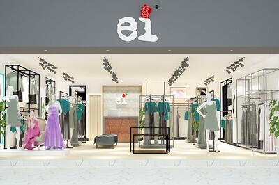 开一家衣艾服装实体店的具体流程及投资成本是多少