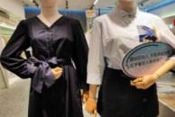 曼天雨服飾實體店加盟有要求嗎 加盟總共要投資多少錢