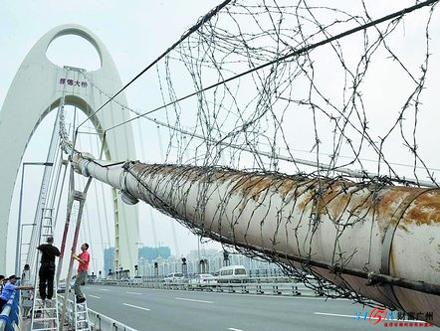 铁锁桥梁矢量图