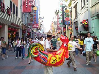 广州上下九步行街