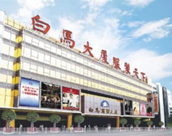 广州外贸服装批发市场有哪些?-3158财富广州