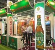 广州食品饮料展览会 食品饮料代理