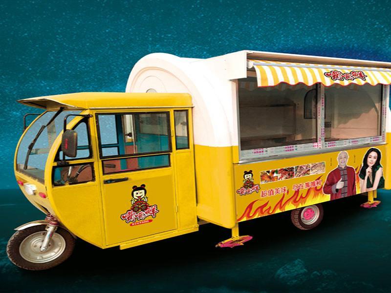 嘴嘴鲜街景餐车 值得信赖的好项目