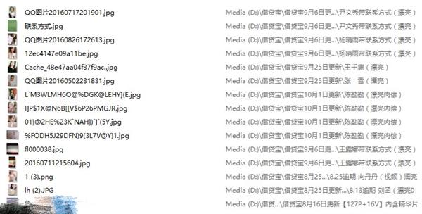 【借贷宝10G压缩包.rar资源视频图片种子下载】mp4大尺度裸照视频ed2k(高清无码)百度云网盘视频资源BT种子下载