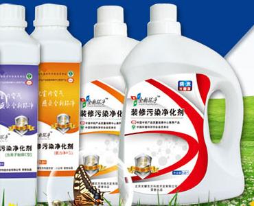 全新环净空气净化在加盟后能够得到公司品牌的支持吗?