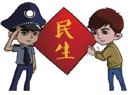 公安部回应广州记者700元买全套身份信息:延迟专项打击至明年底