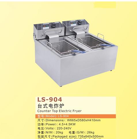 ,财智厨房设备